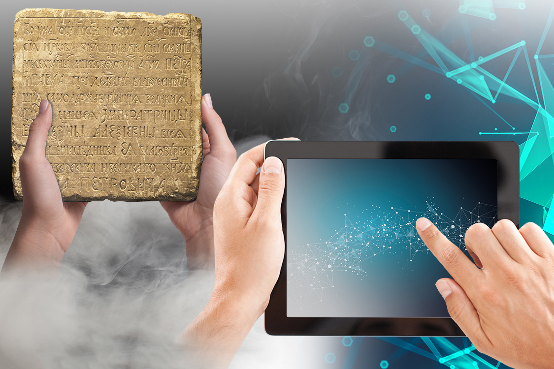 From Tablet to Tablet in 5,000 years